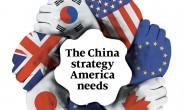The Economist/经济学人 | Ebook+Audio Weekly Update